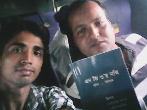 Elias and Imran Hossain in the Train back